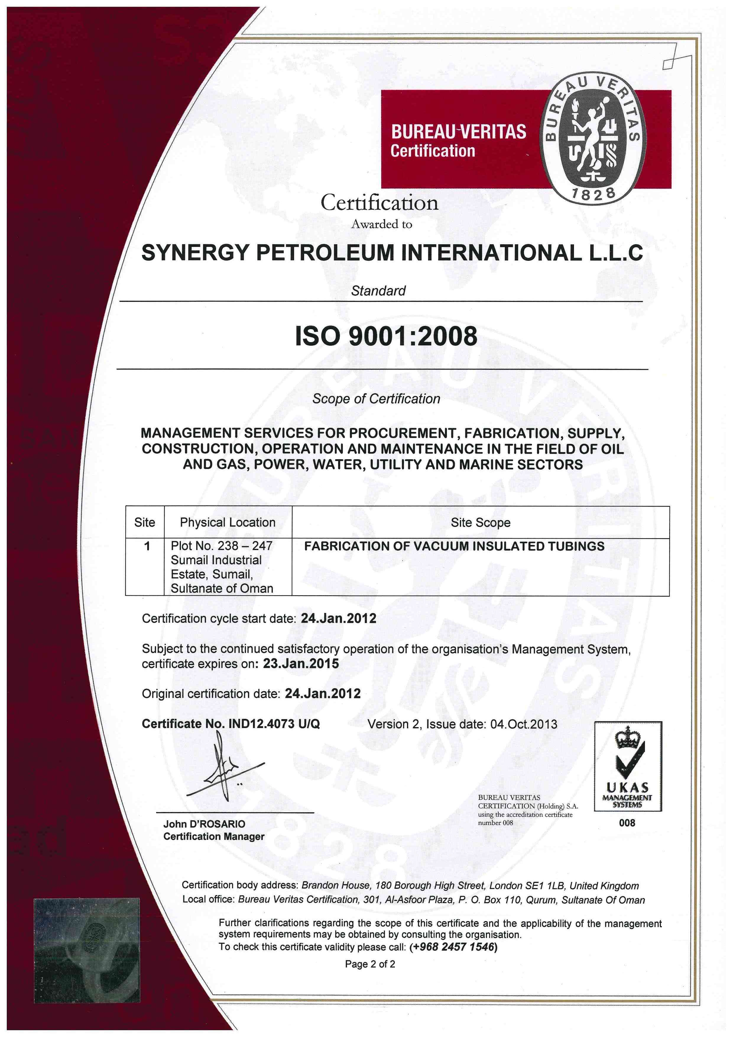 ISO CERTIFICATION SITE
